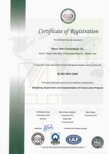 iso9001new