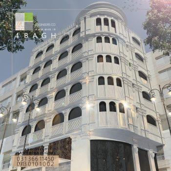 طراحی نمای ساختمان (۱۱)